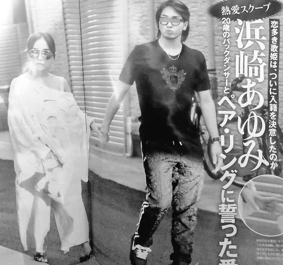 畑田 亜希 浜崎 あゆみ
