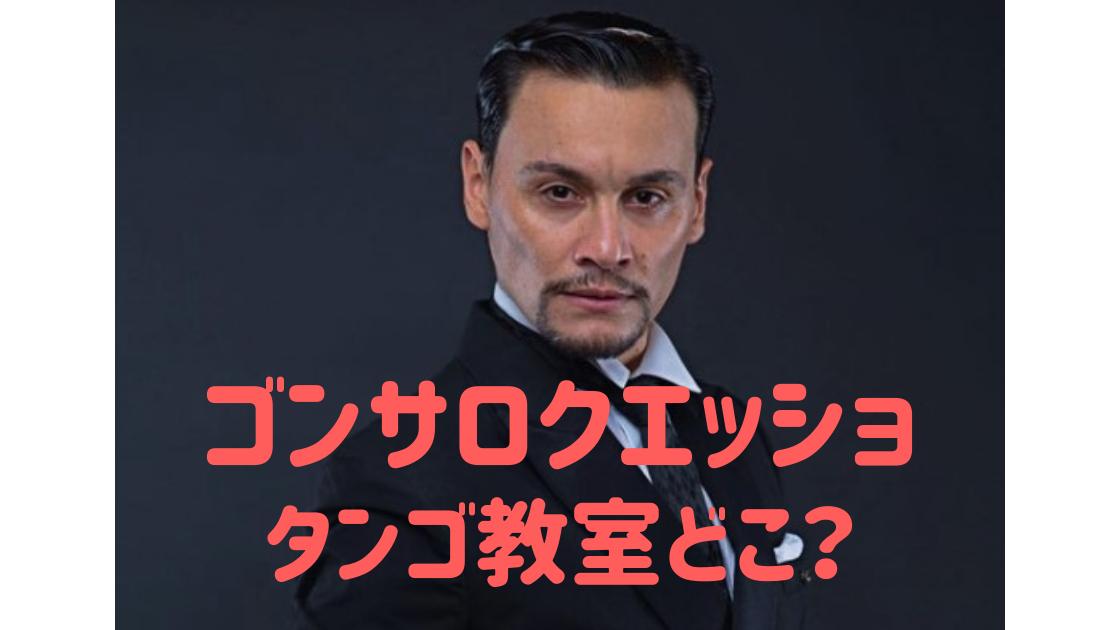 ダンサー 米倉 涼子